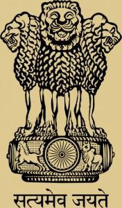 Ashoka capital