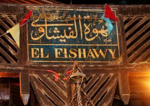 Fishawy7
