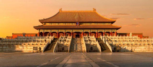 Beijing: todo lo qué necesitas saber para visitar la Ciudad Prohibida
