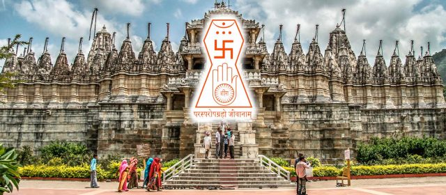 Apuntes sobre el Jainismo