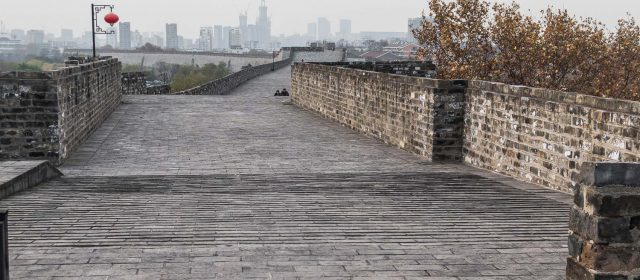 The Great Wall of Nanjing (Ming city wall)