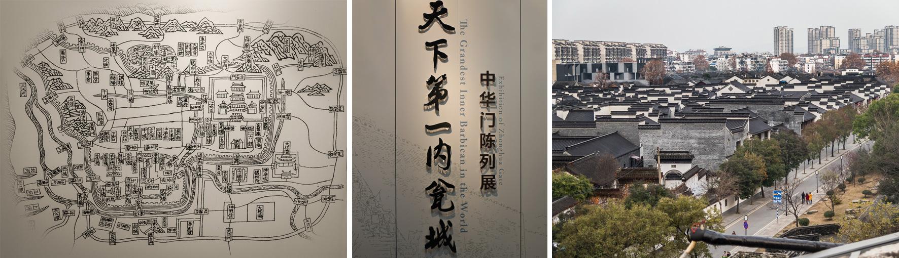 ming_city_wall