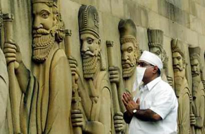 zoroastriano